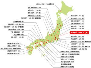 jpn-net